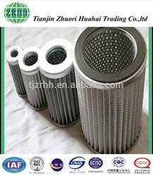 Hydraulic oil filter for pressure hydraulic system 470200 Marine diesel filter