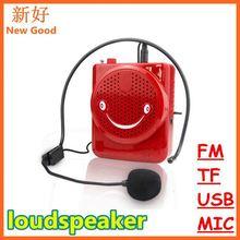 OEM newest silicone i9300 loudspeaker ,newest retro am/fm radio ,newest portable 2.1 bluetooth speaker