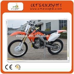 Double Head Light Oil Cool High Quality Dirt Bike 250CC