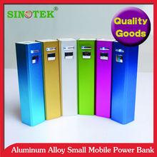 SINOTEK cheap slim cute mobile battery charger,external battery charger,metal square powerbank
