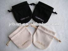 high quality promotion velvet jewelry drawstring bag/Velvet Gift Pouch