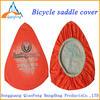 custom elastic waterproof polyester bicycle saddle cover