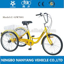 """24"""" steel frame adult tricycle/trike three wheel bicycle bike"""