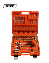 94 pcs Tool Set/Tool Kit/Tool Box