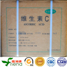 High quality Pharmaceutical food grade Vitamin C