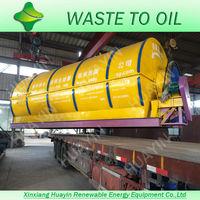 Waste Plastic Pyrolysis Machine To Diesel With Operation Running Machines