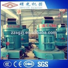 Competitive quartz sand grinding mill