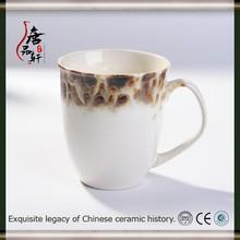 reactive glazed ceramic tea set