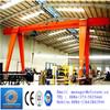 Top Quality 16 to 20T Single Girder Gantry Crane,Used Gantry Crane for Sale