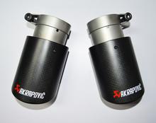 Universal titanium exhaust tips