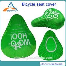 bicycle helmet rain cover/bicycle seat rain cover