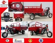 passenger adults tricycle 250cc 200cc reverse three wheel 3 wheel bike cargo tricycel