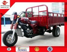 cargo motorized tricycle trike bike three wheel motorcycle 3 wheel car