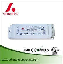 110v ac UL plastic DALI dimmable constant current 7w led power supply
