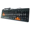 Multimedia Keyboard for Px-401,Wired Keyboard