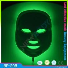 BP-20B New Skin LED Mask Red Blue Green LED Light Therapy PDT Mask