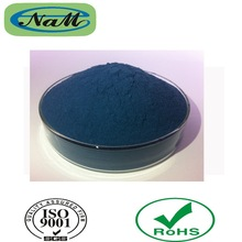 Indium tin oxide ITO Nano Powder for heat-insulation window film/infrared and radiation proof