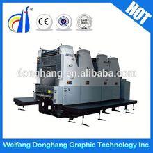 Multi Color 4 Colour Mini Web Offset Printing Machinery