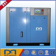 37KW screw type oil free air compressor