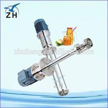 Food grade sanitary 2013 high shear cosmetics homogenizer/mixer/emulsifying/disperser