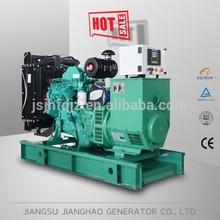 open type 36kw diesel power generator with cummins engine 45kva generator set price