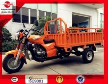 china pedal cargo roof pessanger trike 3 wheel three wheel motorized tricycle