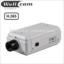 2015 New H.265 Full HD 5 mp ip camera