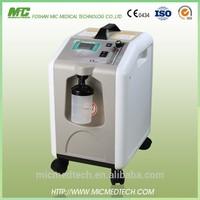 Medical equipment health care hospital/home mini portable 5L oxygen generator price