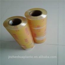 jumbo roll good barrier pvc film roll plastic