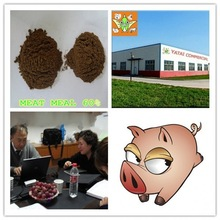 rich in vitamins and potassium Meat meal pure mutton (sincere cooperation)