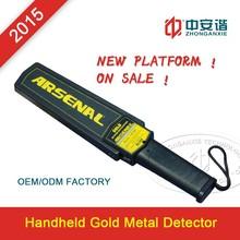 Handheld gold metal detector
