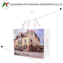 top quality woven paper bag