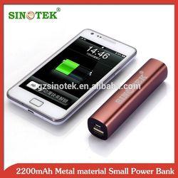 SINOTEK 2200mAh lipstick power bank elegant corporate gift