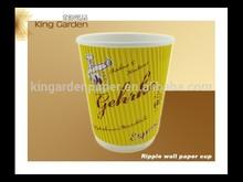 take away coffee ripple wall paper cup