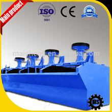 Highly effective saperate flotation cell / flotation machine / flotation equipment
