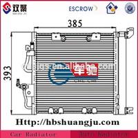 mini car a/c conditioner air condenser