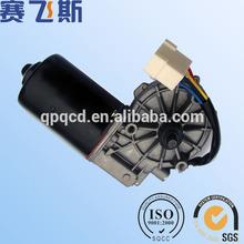 Truck parts 12v dc wiper motor