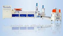 JJSJ-140/140A plastic extruder machine for pp/pe