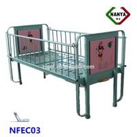 NFEC03 Luxury Hospital adult size cribs