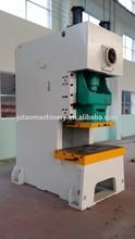 Metal punching machine punch press