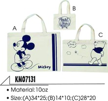 lovely cotton shopping bag