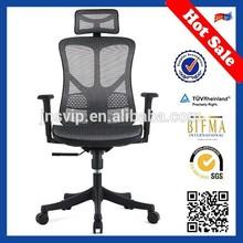 Jnsการออกแบบที่ดีที่สุดที่มีคุณภาพสูงตาข่ายเก้าอี้สบายjns-526ขนาดเล็ก