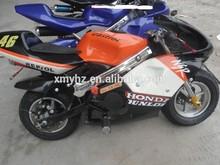 49cc mini moto(SHPB-0023)