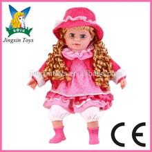 Precio bajo de la fábrica muñeca viva, Zapatos de muñeca venta al por mayor, Formación cabeza de la muñeca