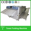 Professional China Quilts Folding Machine