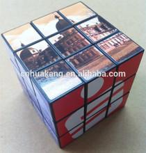 Round Magic Cube