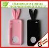 Ladies Favorite Cute Rabbit Ear Silicone Mobile Phone Case