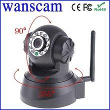 Perfect house alarm security camera system wifi webcam