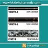 2012 New ceramic listello border tile
