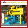 Pet/fish floating feed machine